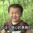 chenxiansheng