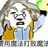 wusheng0