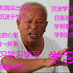 zhishi69
