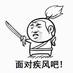 RyuZheng
