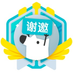 yujiang