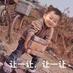 roujiang