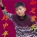 xiaoming1992