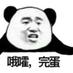 zhang14964