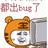 arthas2234