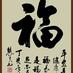 huanghaofu86