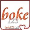 boke123