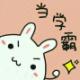 Leonn_Li