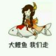 Ji Changxin